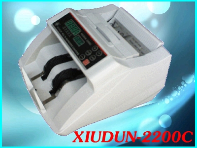 """may-dem-tien-xiudun-2200c"""